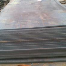 容器板 锅炉容器板 供应锅炉容器板