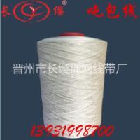 河北石家庄晋州厂家供应1000D*3涤纶长丝线 吨包线