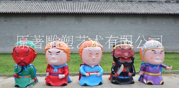 东莞雕塑厂家订做@ 刘关张卡通人物雕塑 城市景观公园摆件