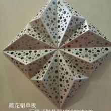 墙身造型铝板价格|异形铝单板|密拼铝单板定制厂家