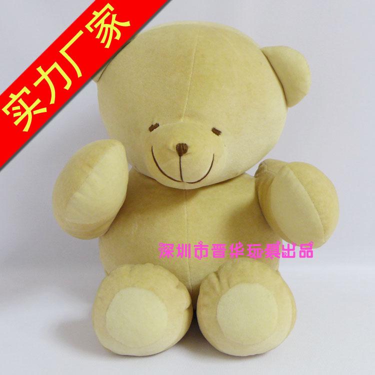 泰迪熊公仔小熊公仔厂家定制 情人节礼品泰迪熊毛绒玩具来图定制