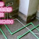 大興區觀音寺馬桶維修水管閥門維修