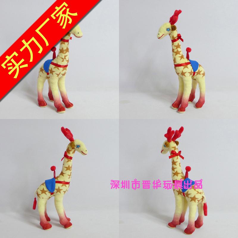 小鹿公仔彩色长颈鹿 小鹿公仔 儿童圣诞鹿毛绒玩具 活动礼品婚庆赠品厂家定制