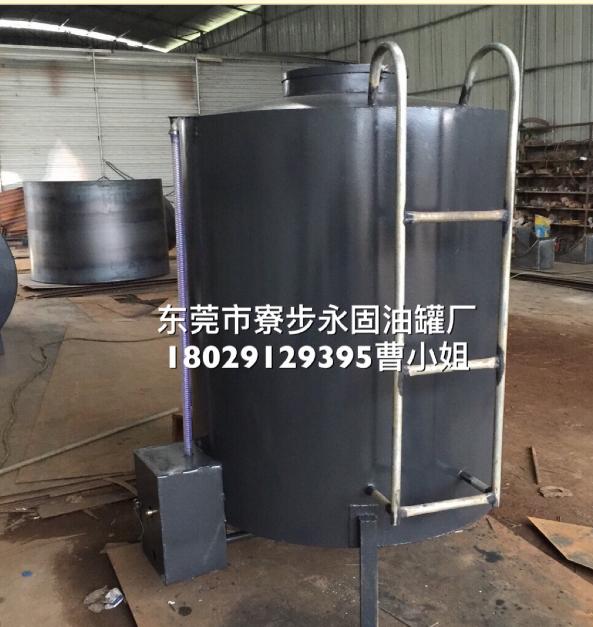 1200升1吨立式储油罐 柴油罐 发电机日用油箱 粮油罐