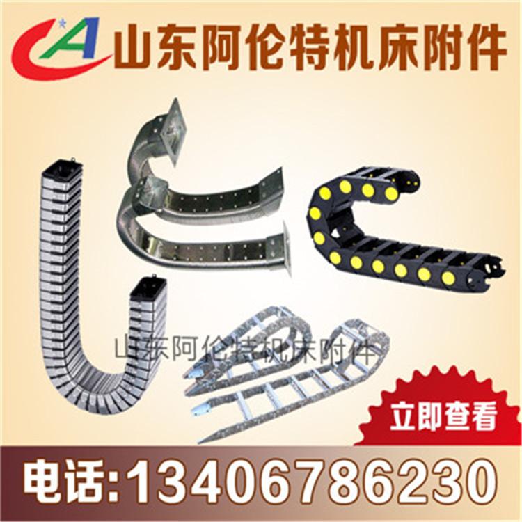 北京升级版机床拖链厂家