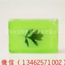 南阳艾和堂 洁面皂洗脸香皂纯手工艾草艾叶精油皂 深层清洁 除菌