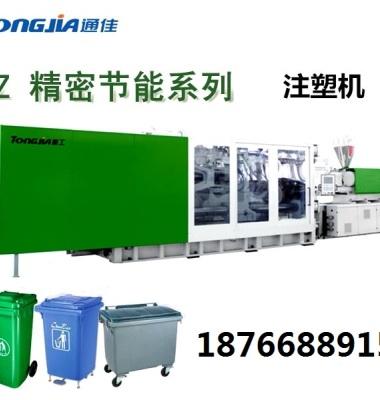 环卫垃圾桶注塑机厂家图片/环卫垃圾桶注塑机厂家样板图 (1)