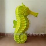 广州玻璃钢厂家供应 玻璃钢仿真动物雕塑海马