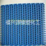 河北专业生产供应塑料机械输送网链 网带网链生产专家 价格实惠 修改 本产品采购属于商业贸易行为