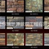 文化石 文化石价格、人造文化石厂家、人造文化石价格