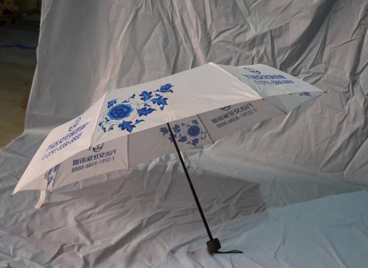 北京三折伞厂家   北京三折伞批发  北京三折伞报价