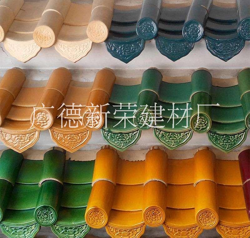 安徽安德陶生态陶瓷有限公司/安徽寺庙园林瓦18056320381