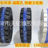 批发供应650-10叉车轮胎 650-10叉车实心轮胎3吨叉车轮胎