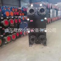 板式换热器不锈钢316 锅炉热交换器 与锅炉配套使用进行外置交换