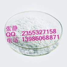 L-甲状腺素51-48-9 厂家现货