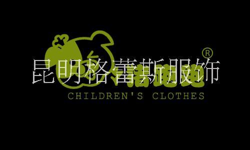 加盟品牌折扣童装店就找格蕾斯服饰