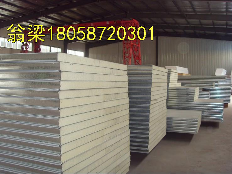 970型聚氨酯夹芯板保温板