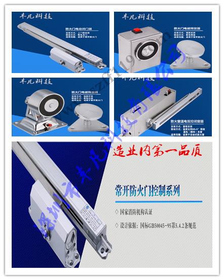 重庆温电闭门器_重庆电动闭门器_重庆电动闭窗器