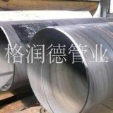 螺旋管湖南螺旋管,螺旋钢管,螺旋管价格-长沙螺旋钢管厂 螺旋管,湖南螺旋管,螺旋钢管,