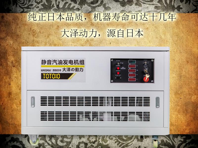 40KW汽油发电机保修条例