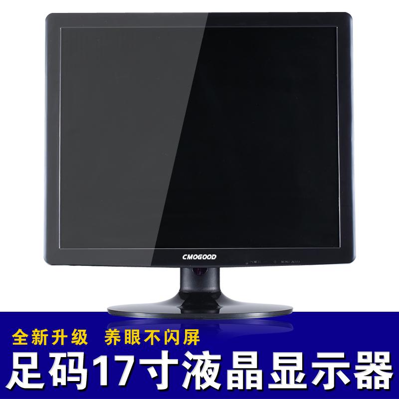 液晶电视图片/液晶电视样板图 (1)