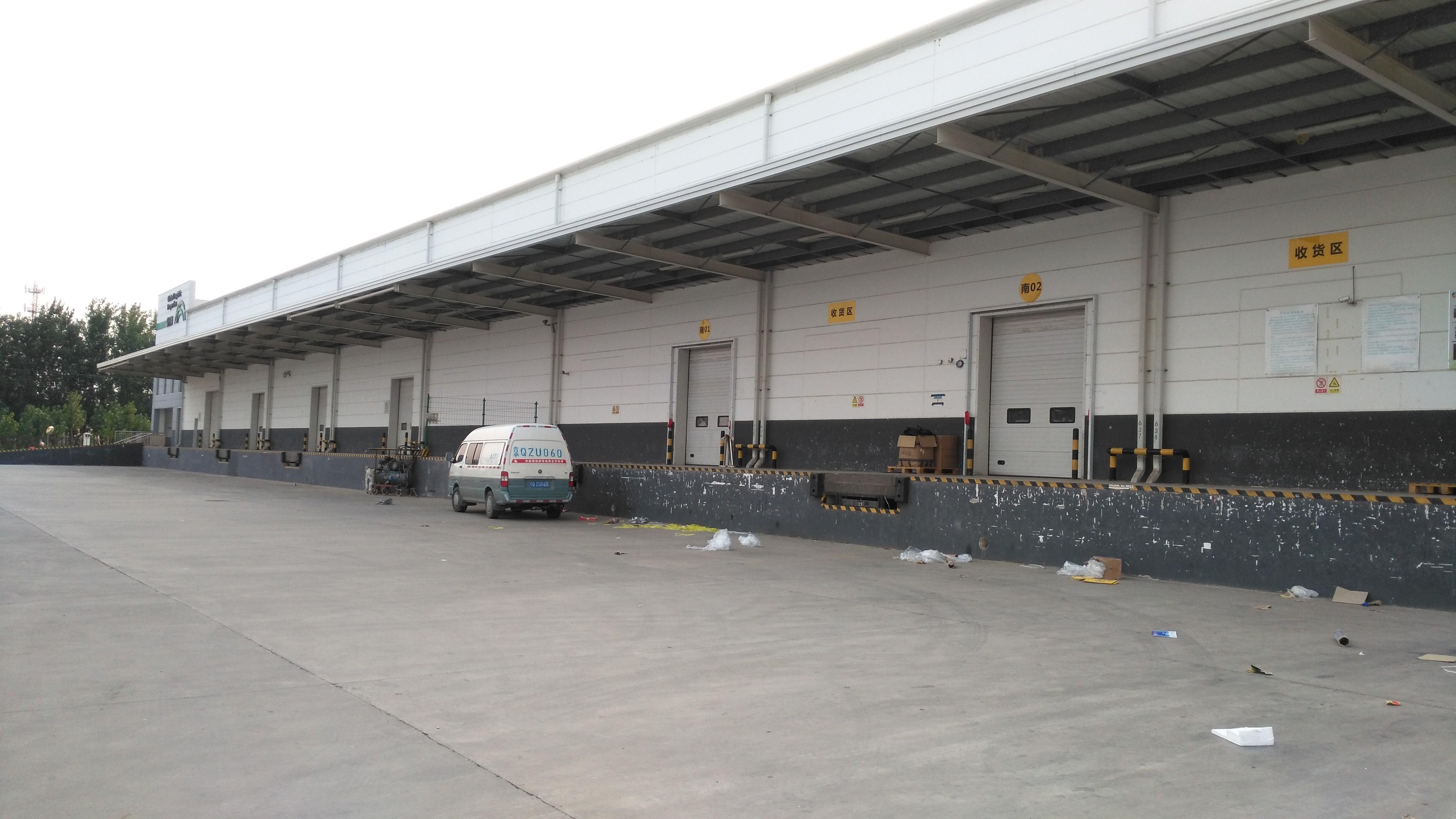 北京冷藏配送、普通货运配送 商超配送、总仓配送、冷链运输、