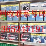 东莞专业二手蓄电池收购价格  东莞市废旧变压器回收公司