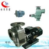 供应50ZW10-20卧式无堵塞自吸排污泵浓浆杂质抽粪泵清淤泵