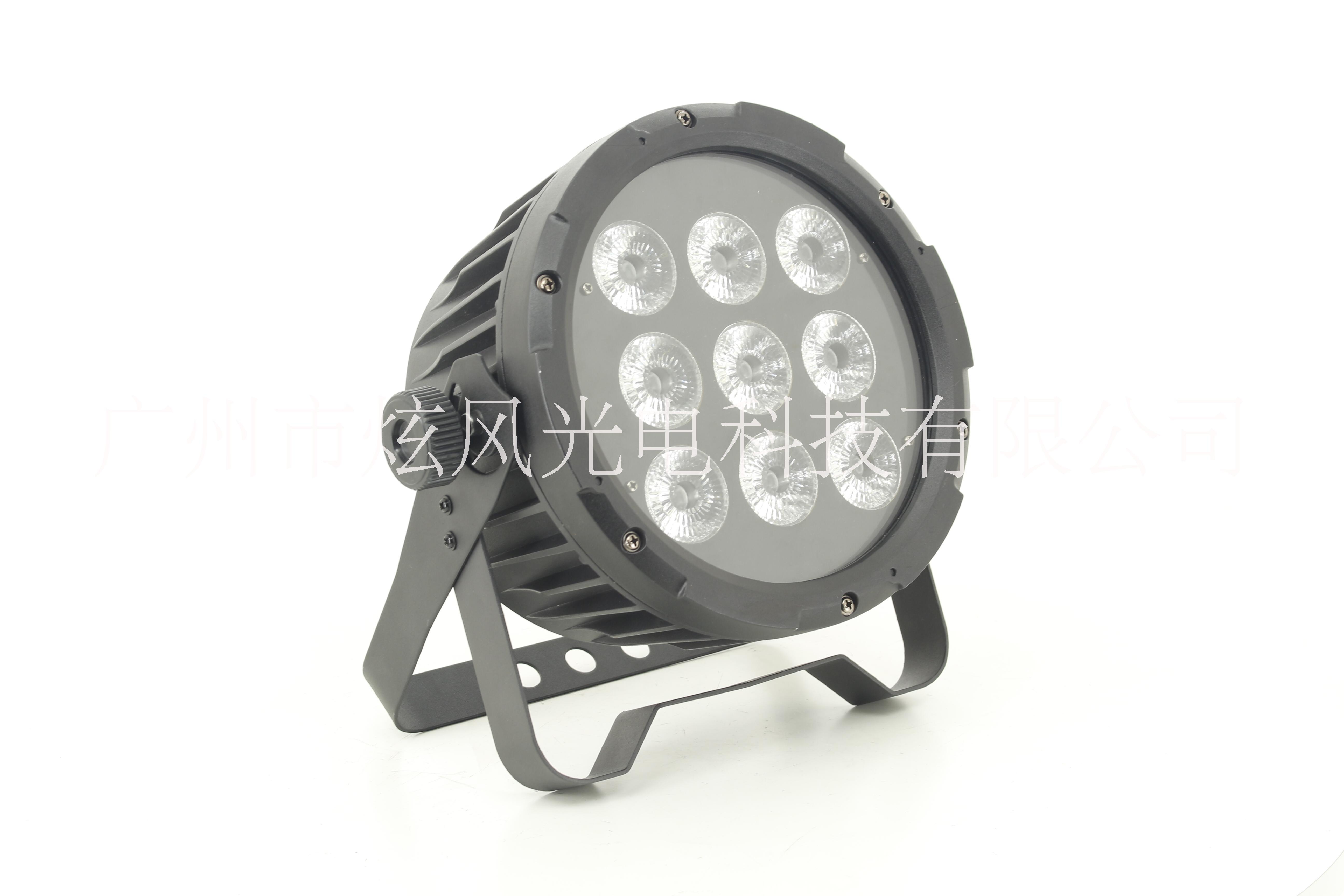 LED帕灯 9颗10W六合一 炫风光电
