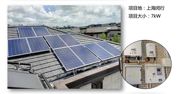 航天机电军工企业招商电话 太阳能分布式光伏发电系统