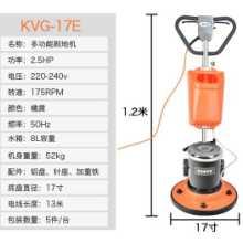杭州晶面机销售 杭州晶面机哪里卖 净园石材翻新机 上海石材翻新机