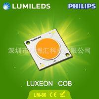 正品 飞利浦 lumildes LUXEON COB 1208 大功率led灯珠