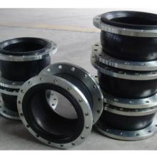 单球体橡胶接头  DN80KXT型橡胶软接头  水泵补偿用橡胶软接头批发