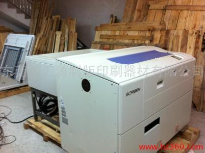 全明室连线激光照排机,激光照排机价格,激光照排机优质供货商,全国激光照排机