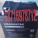 山特蓄电池12V24AH山特UPS电池SANTAK蓄电池12V24AH原装正品UPS专用太阳能专用