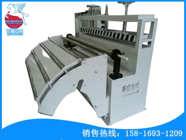慈溪祈鑫机械QX600液压分条机