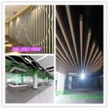 商厦造型吊顶铝方通价格 异形铝方通规格 异形吊顶铝方通厂家