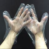 一次性薄膜手套 pe薄膜防油美发塑料餐饮食品级手套批发