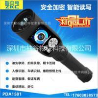 警务通多功能铁路故障查巡仪深圳厂家研发视频对讲手握LED高清手电筒