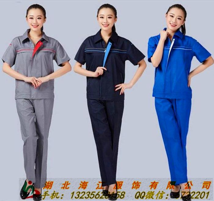 荆州工作服厂家 沙市企业工作服沙市工作服、沙市工衣、沙市工作服