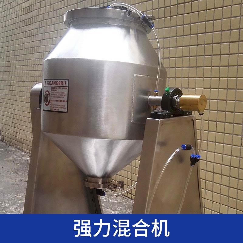 供应面粉混合机 云南咖啡粉混合机 草果中草药粉搅拌混合机