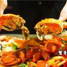 北京正宗肉蟹煲,小胖大嘴肉蟹煲美妙享受