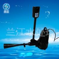 QSB型射流式潜水曝气机厂家直供
