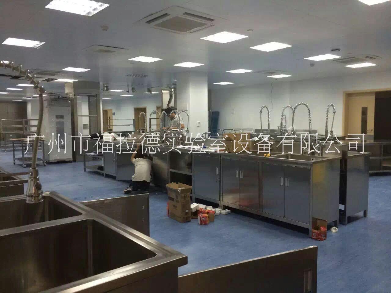 不锈钢实验台 不锈钢实验台价格 洁净工作台 广州不锈钢实验台