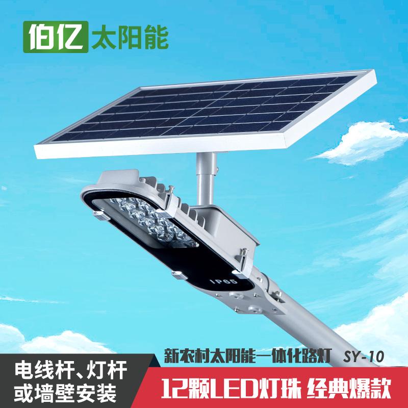 热销户外照明道路照明工程农村led太阳能照明太阳能庭院灯一化太阳能灯 热销12LED牙刷款 伯亿SY-10