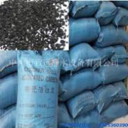 椰壳活性碳 果壳活性碳图片