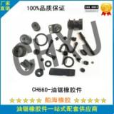 安徽厂家直销MS660化油器密封 厂家直销MS660油锯橡胶件