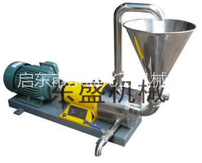 东盛精细分散乳化机    东盛20年专业制造