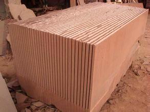 红砂岩板材供应商、供应红砂岩板材、销售红砂岩板材