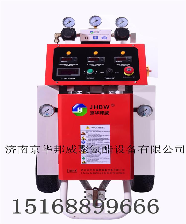 供应广东聚氨酯喷涂浇注机生产厂家,首选京华邦威聚氨酯设备有限公司